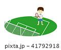 テニス テニスコート テニス部のイラスト 41792918