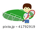 テニス テニスコート テニス部のイラスト 41792919