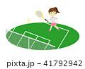 テニス 女の子 41792942