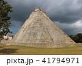 魔法使いのピラミッド 世界遺産 マヤ遺跡 メキシコ 41794971