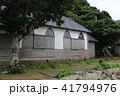 世界遺産 旧五輪教会堂 五島列島  潜伏キリシタン遺産 久賀島 41794976