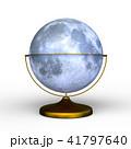 惑星儀 41797640