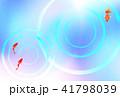 金魚 魚 淡水魚のイラスト 41798039
