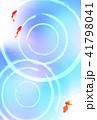 金魚 魚 淡水魚のイラスト 41798041