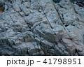 風化した岩のテクスチャー 41798951