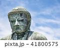 【鎌倉 大仏】 41800575