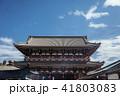 浅草 浅草寺 宝蔵門の写真 41803083
