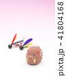亥 亥年 猪の写真 41804168
