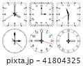 時計の文字盤 セット 広場のイラスト 41804325