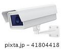 セキュリティ セキュリティー 安全のイラスト 41804418