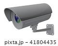 防犯カメラ 中央電視台 安全のイラスト 41804435