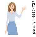 少女 ベクトル キャラクターのイラスト 41804727