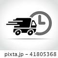 配達 トラック ベクタのイラスト 41805368