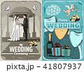 ウェディング ウエディング 結婚のイラスト 41807937