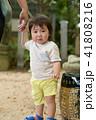 家族 幼児 園児 赤ちゃん 1歳 41808216