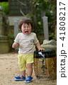 家族 幼児 園児 赤ちゃん 1歳 41808217