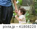 家族 幼児 園児 赤ちゃん 1歳 41808220