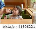 家族 幼児 園児 赤ちゃん 1歳 41808221