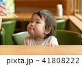 家族 幼児 園児 赤ちゃん 1歳 41808222