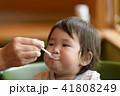 家族 幼児 園児 赤ちゃん 1歳 41808249