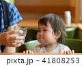 家族 幼児 園児 赤ちゃん 1歳 41808253