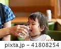 家族 幼児 園児 赤ちゃん 1歳 41808254