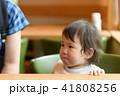 家族 幼児 園児 赤ちゃん 1歳 41808256