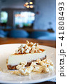Cheesecake with caramel and popcorn 41808493