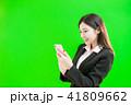 携帯 携帯電話 女性の写真 41809662