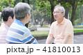 しゃべる 会話 対話の写真 41810013
