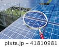 ソーラー発電 太陽光発電 ソーラーパネルのイラスト 41810981