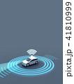 自動車 車 レーダーのイラスト 41810999