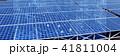 太陽光発電 ソーラーパネル ソーラー発電のイラスト 41811004