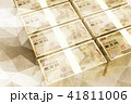 お金 大金 金のイラスト 41811006
