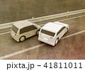 あおり運転 41811011