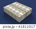 お金 CG 札束のイラスト 41811017