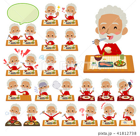 red high neck old man black_Meal 41812738
