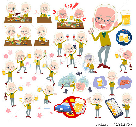 Yellow Ocher knit old man White_alcohol 41812757