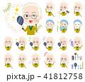 男性 老人 シニアのイラスト 41812758