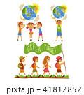 惑星 緑 イラストのイラスト 41812852