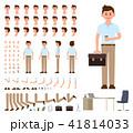 キャラクター 文字 字のイラスト 41814033