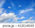 青空 空 雲の写真 41814640