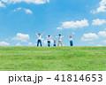 家族 ファミリー 三世代の写真 41814653