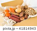 秋野菜 契約農家 宅配 産地直送 旬 秋の味覚 41814943