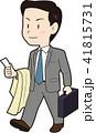 ビジネスマン 出張 ベクターのイラスト 41815731