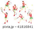 クレヨンで描いたテニス選手のイラスト 41816841