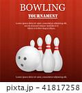 ボウリング ボーリング 大会のイラスト 41817258