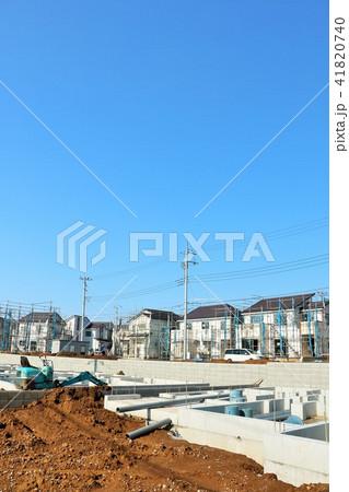 青空の街の建設現場 41820740