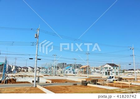 青空の街の建設現場 41820742