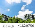 青空 雲 マンションの写真 41820750